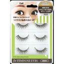 貝印 アイデコレーション for feminine eyes 302 ...