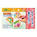【令和・早い者勝ちセール】旭化成 サランラップに書けるペン 3色セット (ピンク・オレンジ・黄緑) (4901670113068)