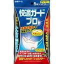 【数量限定】白元アース 快適ガードプロ プリーツタイプ マスク レギュラーサイズ 5枚入(49024