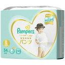 【4個で送料無料】P&G Pampers ( パンパース ) はじめての肌へのいちばんパンツ Lサイズ 34枚入×4点セット ( 計136枚 ) スーパージャンボ ( 4902430679374 )