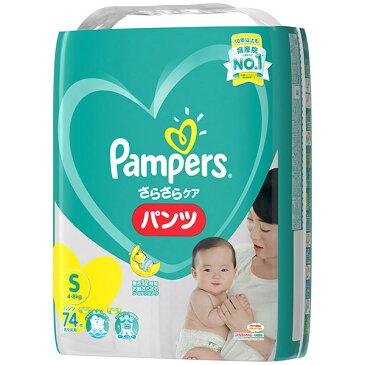 【送料込・まとめ買い×004】P&G パンパース さらさらケアパンツ S ×004点セット(4902430756051)