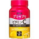 UHA味覚糖 グミサプリ ビタミンC 30日分 60粒 ボトル レモン味(4902750651685)