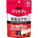 UHA味覚糖 グミサプリ 亜鉛&マカ 30日分 60粒 コーラ味