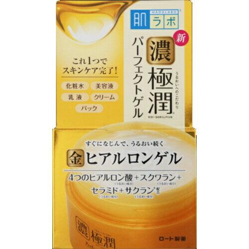 スキンケア, オールインワン化粧品  100g(4987241155774 )