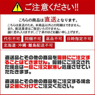 【メーカー直送・代引不可・同梱不可】 【日仏貿易】 ファロ バジル・マスタード 105g