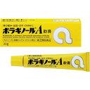 【第(2)類医薬品】ボラギノールA 軟膏 20g