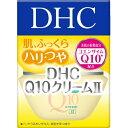 【送料無料・まとめ買い×5】DHC Q10クリーム SS 2...