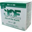 善玉バイオ洗剤 エコ洗剤 JOE 浄 1.3kg(衣類用粉末洗剤)(4580241600093)