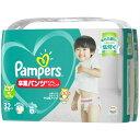 【令和・早い者勝ちセール】P&G パンパース 卒業パンツでトイレトレーニング ビッグサイズ 32枚入り 安心のおしっこ3回分 ( こども用オムツ ) ( 4902430651950 )