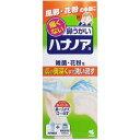 【無くなり次第終了】小林製薬 ハナノア 300ml 一般医療機器 ( クラス1 ) ウイルス対策鼻洗浄器 ( 4987072070864 )※パッケージ変更の場合あり