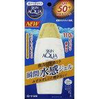 【無くなり次第終了】ロート製薬 SKIN AQUA ( スキンアクア )  スーパーモイスチャージェル 110G 顔・からだ用 SPF50+/PA++++ ( 4987241145454 )