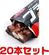 ブラックサンダー チョコレート 4903032001594 パッケージ