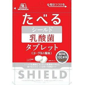 森永 たべる シールド乳酸菌タブレット 33g×1袋 ヨーグルト風味(食品 シールド乳酸菌)(4902888229985)※パッケージ変更の場合あり