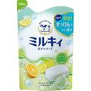 【送料無料・まとめ買い×3】牛乳石鹸共進社 ミルキィボディソープもぎた...
