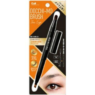 【送料込・まとめ買い×240】貝印 KQ3140 Docchi-mo Brush for Eye アイメイク用ブラシ×240点セット(4901601303858)