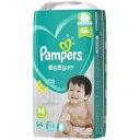 【子供用紙オムツ】P&G パンパース さらさらケア テープ 64枚 Mサイズ ( 6-11kg ) の赤ちゃん用おむつ 男女共用 ( 4902430148696 )※パッケージ変更の場合あり