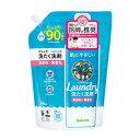 【令和・早い者勝ちセール】サラヤ ヤシノミ 洗たく洗剤 濃縮タイプ つめかえ用 900ml(4973512512551 )