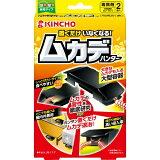 【送料込・まとめ買い×10点セット】大日本除虫菊 金鳥 置くだけいなくなる ムカデハンター 毒餌剤 2個入(4987115523227)