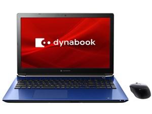 dynabook(ダイナブック)『T4(P1T4LPBL)』