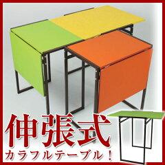 グリーン イエロー オレンジ カラフルテーブル 学校 教室 セミナー イベント用にも 伸張式 スチ...
