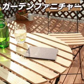 ガーデンテーブルガーデンチェアー【Lacafe】ラカフェ天然木の風合いがナチュラルな表情を産みます。軽快感のあるスタイルが美しい!テーブルもチェアも折りたたみ式!バルコニーでホッと一息・・】【テーブル・チェア2脚3点セット】