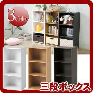 縦でも横でも使える激安カラーボックス マンガ 小説 書籍 万能本棚です。通常のカラーボックス...