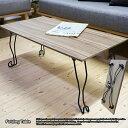 [ 送料無料 ][ 一年保証 ] テーブル 折りたたみ 長方形 サイドテーブル リビングテーブル ローテーブル センターテーブル コーヒーテーブル ナイトテ