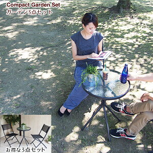 ベランダ ガーデン テーブル スチール エクステリア コンパクト シンプル アウトドア