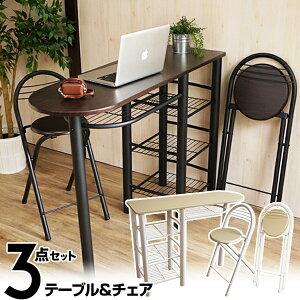 テーブル チェアー カウンター