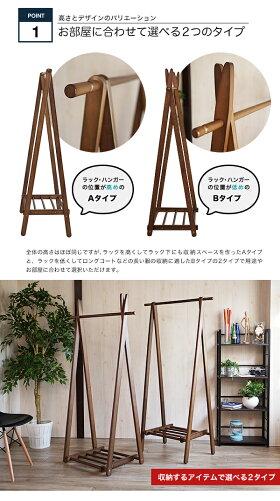 【送料無料】【一年保証】ハンガーハンガーラックコートハンガーバッグハンガー木製折りたたみ式木製ハンガーホワイトブラウン
