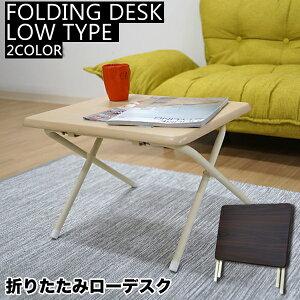 折りたたみ テーブル パソコン サイドテーブル