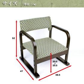 【送料無料】【一年保証】和座椅子座椅子座イス座いす和風木製背もたれ肘掛け肘置き高さ調節畳部屋お手軽曲木座椅子