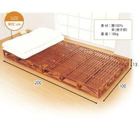【送料無料】【一年保証】ラタンベッドラタン家具アジアン家具通気性抜群籐すのこベッドコンパクト軽量牛革巻き適度な硬さで快適な寝心地!ラタンすのこベッド完成品