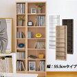 【送料無料】棚 ラック シェルフ フリーラック 収納 本 CD DVD 省スペース 壁際 ナチュラル ダークブラウン シンプル