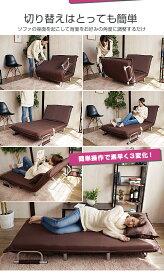 【送料無料&一年保証】シングルベッドソファベッドアっという間に3分組み立て折りたたみ大きなクッション付(枕付)フロアソファーカウチソファーリクライニングソファーラブソファー新しく生まれ変わった【ビータ2】