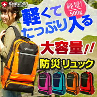 大容量リュックサック/デイパック【レッド/ターコイズブルー/オレンジ/ピンク】