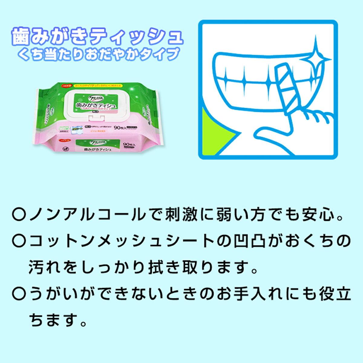 カルバミン プロピニル 化 ブチル ヨウ 酸 ブチルカルバミン酸ヨウ化プロピニル(化粧品):Cosmetic
