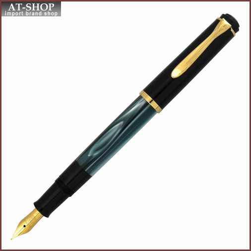 Pelikan ペリカン 万年筆 クラシック(トラディショナル) M200 マーブルグリーン ペン先 M:中字 お祝いギフト プレゼント 海外ブランド高級筆記具
