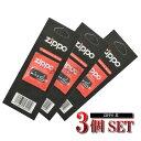 ジッポー専用 zippo ジッポー ウィック 芯 純正消耗品(お得3個まとめ買い 3個セット)