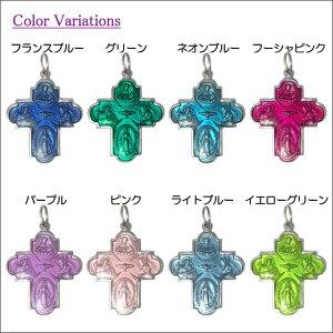 Lサイズ守護聖人と不思議のメダイ銀色カラークロス型メダイ、フランス教会正規品、ペンダントトップ、チャーム