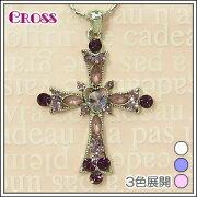 【クロス】ラインストーン使いのデザインクロス十字架ネックレス