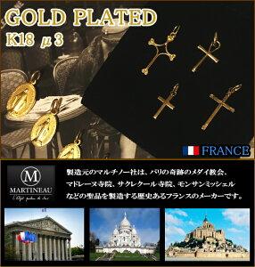 大人気!ゴールドカラーのメダイユ&クロス十字架特集!フランス教会正規品