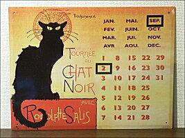 セールパリの黒猫カレンダー付アルミ製ポスター♪アールヌーヴォー広告イラスト復刻