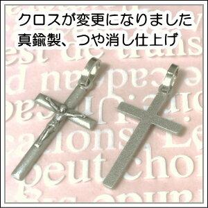 サイズと大きさ参考画像【メダイ】銀色お値頃typeA不思議のメダイネックレス×クロス十字架付き♪マドレーヌ寺院正規取扱品