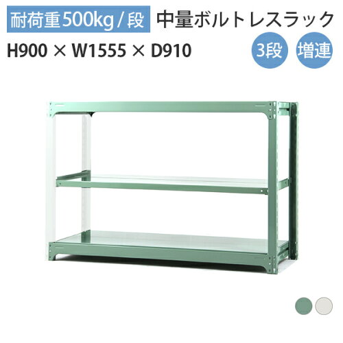 https://thumbnail.image.rakuten.co.jp/@0_mall/at-steel/cabinet/item_rack/k500_h90w155d91_s3a.jpg?_ex=500x500