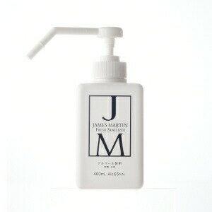 洗剤・柔軟剤・クリーナー, 除菌剤 3980 400ml