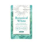 【クーポン獲得】ボタニカルホワイト30粒3個セット