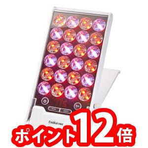 ソーラーパフクールブライト 【当店は4980円以上で送料無料】 【クーポン獲得】 2個セット
