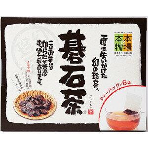 【ポイント10倍】【当店は4980円以上で送料無料】碁石茶ティーパック1.5g×6袋 2個セット