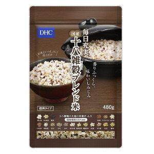 米・雑穀, その他 DHC 480g 2